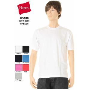 Hanes ヘインズ H5180 1PACK 6カラー ビーフィーTシャツ 15SS 春夏新作 BEEFY-T ヘインズ Tシャツ 1p 1枚組 1枚セット ヘインズ ビーフィーT|3love