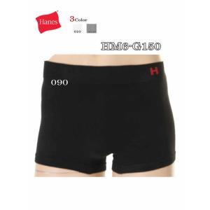 Hanes BOXER BRIEF PANTS へインズ HM6-G150 前閉じ ボクサーブリーフ  無地 パンツ アンダーウェア プレミアム 3D 下着 メンズ インナー 綿|3love
