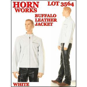 HORN WORKS 革ジャン ホーンワークス 高品質天然本牛革(BUFFALO)シングル ライダースジャケット 3564 パンチングレザージャケット(ホワイト)|3love