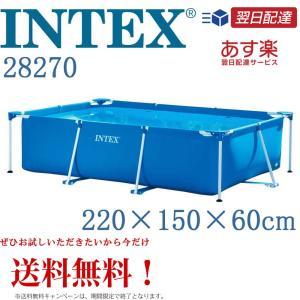 【商品名】 INTEX 28270 RECTANGULAR FRAME POOLS インテックス フ...