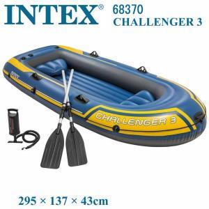 【商品名】 INTEX 68370 CHALLENGER 3 インテックス チャレンジャー3 【製品...