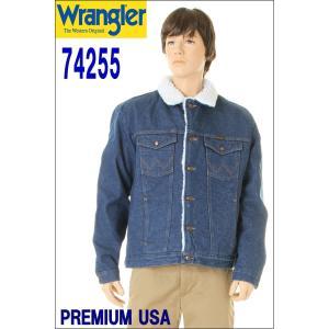 Wrangler Western Jeans Denim Jackt ラングラー74255 新品 インディゴデニムGジャン ウエスタン デニムジャケット 3love