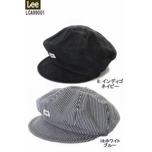 Lee リー LCA99001 キャスケット CAP 帽子 LEE カジュアル ワーク サービス レディース メンズ オリジナル キャップ ハット デニム アメリカン ワークウェア 3love