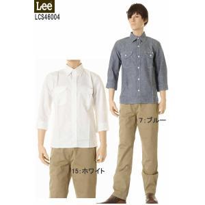 Lee リー LCS46004 シャンブレー七分袖シャツ CHAMBRAY WORK SHIRT BLUE LEE スリーブ シャンブレー ワークシャツ 長袖 青 ブルー ホワイト 3love