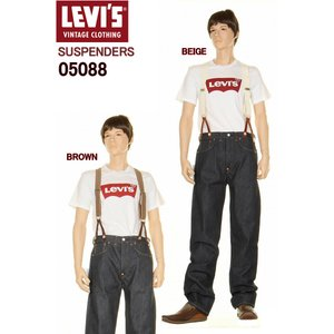 1905 501XX 専用サスペンダー 米国製201XX リーバイス ヴィンテージ クロージング LEVIS VINTAGE CLOTHING JEANS 3love
