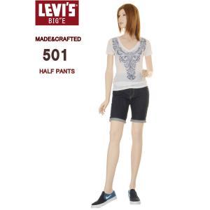 Levi's Ladies 501CT 17804-0077 リーバイス レディース ストレッチ カスタム テーパード ミッド インディゴ パンツ ボトム ジーンズ デニム|3love
