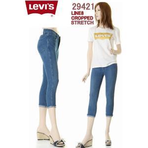 Levi's Ladies CUSTOM CROPPED PANTS SKINNY 29421-0005 リーバイス レディース カスタム クロップドパンツ スキニー ジーンズ デニム ショートパンツ|3love