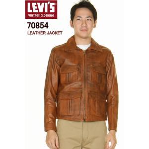 LEVI'S VINTAGE 70854-4995 レザージャケット(ヴィンテージ)リーバイス ブルゾン|3love
