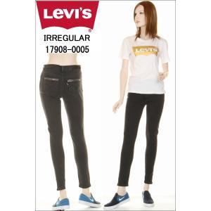 Levi's JEANS 17908-0005 IRREGULAR Super Skinny レディース スーパースキニー フィット ブラック デニム|3love