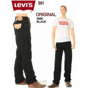 リーバイス 501 ブラック レングス34in 裾上げ無料 Levi's 005010660 USAモデル リーバイス501 BLACK BK 黒 くろ クロ 新品 股下86cm|3love