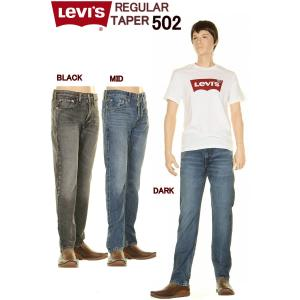 リーバイス 502 クラシック 29507-0052-0316-0453 LEVI'S CLASSIC PREMIUM REGULAR TAPER LEG CONE DENIM JEANS ストレート ジーンズ|3love