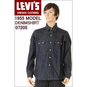 LEVIS VINTAGE CLOTHING 1955 Sawtooth Denim Shirt 07205-0027 RIGID リーバイス ヴィンテージ|3love