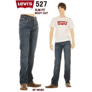 LEVI'S リーバイス 527 ブーツカット デニム ジーンズ Levi's SLIM BOOT CUT JEANS 05527-0490-0452 フレアーカット|3love