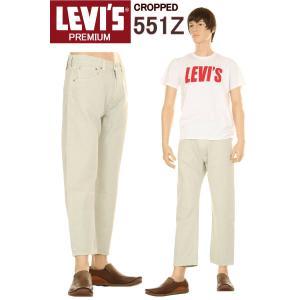 Levi's 05551-0080-0081-0070 リーバイス レギュラー ストレート ジーンズ(3色)リーバイス502フィット 3love