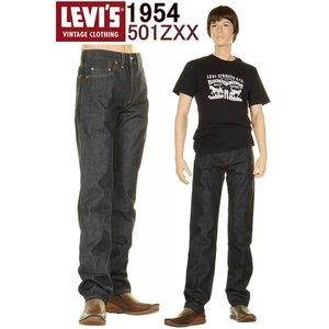 リーバイス54501XX LEVI'S MADE IN USA 501ZXX LEVIS VINTAGE CLOTHING 新品54501-50154-0001 55'Sリジット XXダブルエックス アメリカ製|3love