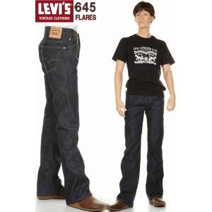 Levi's 645 FLARES JEANS BOOT CUT リーバイス 645 新品 56058-0000 リジッド RIGID ブーツカット ジーンズ リジット|3love