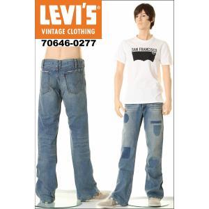 LEVIS JEANS リーバイス ジーンズ 70646-0277 ベルボトム 新品デッドストック フロントジッパー カスタムパンツ 日本製デニム MADE IN JAPAN 3love