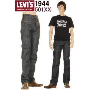 LEVI'S 1944 501XX リーバイス ヴィンテージ クロージング LEVIS VINTAGE CLOTHING JEANS リーバイス501xxジーンズ 1944年モデル|3love