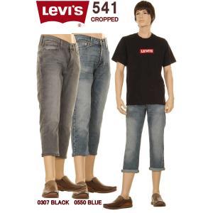リーバイス 502 カスタム クロップドパンツ 29507-0453 LEVI'S CUSTOM CROPPED PANTS REGULAR TAPER LEG STRETCH DENIM JEANS ストレート ジーンズ|3love