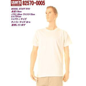 LEVI'S VINTAGE CLOTHINGトラディッショナル 半袖Tシャツ 82570-0005(ビンテージホワイト) 1023max10|3love