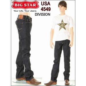 BIG STAR JEANS BS-DIVISION RAW 4549 REGULER FIT STRAIGHT レギュラーフィット ストレート(ビッグスターUSAデニムジーンズ)|3love