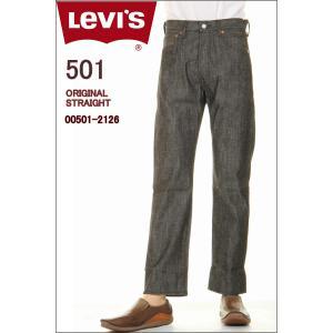 501 BLACK RIGID リーバイス00501-2126 ブラックデニム リジッド Levi's USA リーバイス オリジナル ストレート ボタンフライ ジーンズ|3love