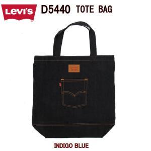 Levi's TOTE BAG CONE DENIM リーバイス トートバッグ コーンミルズデニムトートバッグ トート バッグ ワンォッシュ インディゴ デニム|3love