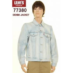 リーバイス デニムジャケット LEVIS 23927-0000 Gジャン ダークブルー スケートボーディングコレクション アメリカ限定 カバーオール 新品 公式|3love