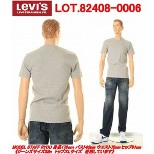 LEVI'S VINTAGE LOT.82408-0006シャツ 1023max10|3love