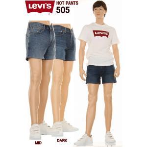 リーバイス 505 カスタム ハーフパンツ 00505 チノデニム ハーフパンツ Levis Custom Denim Cropped Pants|3love