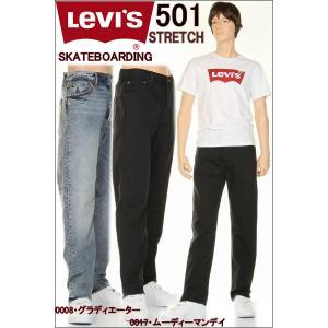 リーバイス 501 35747-0008-0017 スケートボーディングコレクション 限定モデル スリムストレート ブラックデニム インディゴブルー 黒 青|3love