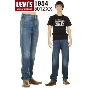 LEVIS VINTAGE CLOTHING 1967 67505-0217 リーバイス ヴィンテージクロージング 505xx CONE XXDENIM|3love