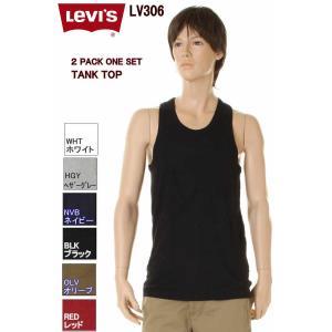 Levi's Wear Tank Top リーバイス タンクトップ UNECK T-SHIRT 2Pack LV306 6COLOR クルーネック ランニング|3love