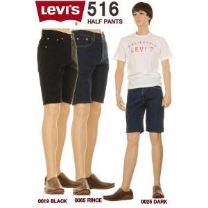 リーバイス 502 カスタム ハーフパンツ 29507-0453 LEVI'S CUSTOM HALF PANTS REGULAR TAPER LEG STRETCH DENIM JEANS ストレート ジーンズ|3love
