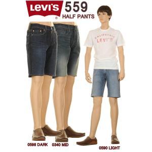 LEVIS CUSTOM HALF PANTS リーバイス503 ダークライトリンス カスタム ハーフパンツ ハーフ パンツ ショートパンツ リーバイス00503|3love