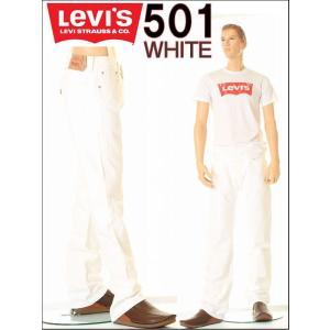 Levi's 00501-0651 股下86cm コーンミルズ ボタンフライ レギュラーストレート ホワイトデニム リーバイス 501 ホワイト リーバイス ホワイトジーンズ|3love