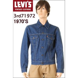 LEVIS VINTAGE CLOTHING LOT.70505-0217:ヴィンテージ リーバイス...