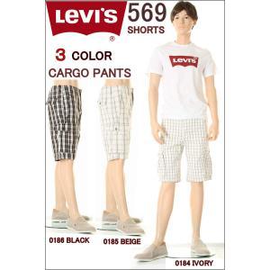 LEVI'S リーバイス 569 MODEL リーバイス ハーフパンツ カーゴパンツ リラックスフィット ショーツ 12463-0184-0185-0186|3love