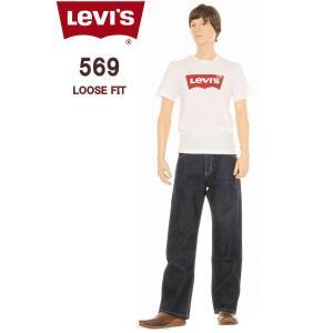 Levi's 12462-0010 CARGO PANTSLOT.124620010  リーバイス462 カーゴパンツ リラックス フィット(ハーベストゴールド)|3love