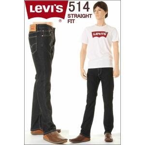 リーバイス514 ブラックリンス Levis 514-1081 BLACK DENIM レギュラーフィット ストレート 00502シルエットのUSAモデル|3love