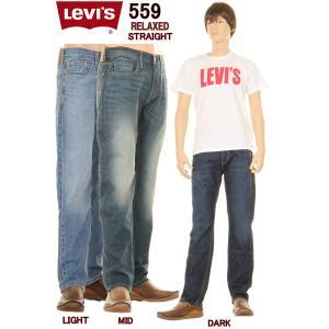 Levi's 569 00569-0127 リジッド 00569-0125 ブラック ルーズストレート デニムパンツ (リジット)(ブラック・BLACK)リーバイス569 ブラックジーンズ|3love