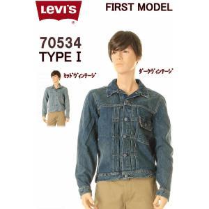 LEVIS USA CLOTHING リーバイス gジャン gジャン  LOT.70534-9953...