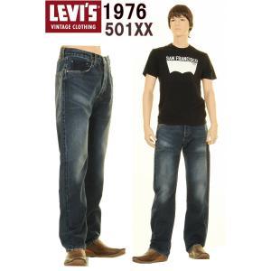 LEVI'S 1976年モデル 26408-0005 501XX リーバイス 501xx 米国製CONE DENIM XX リーバイス ヴィンテージ クロージング LEVIS VINTAGE CLOTHING|3love