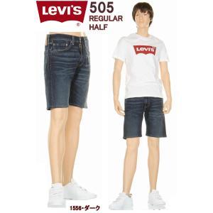 LEVIS CUSTOM HALF PANTS LEVI'S リーバイス 513 カスタム ハーフパンツ ダブルステッチ 15481-0000-0001-0002 インディゴ ブラック|3love