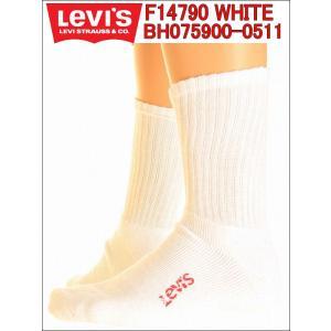 Levi's JEANSLevi's Socks リーバイス ソックス 1足 LOT F14790 ホワイト の商品画像|ナビ