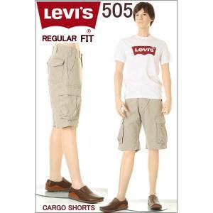 Levi's 505 CARGO HALF PANTS LEVI'S リーバイス 505ショートハーフパンツ 36377 ルーズフィット カーゴパンツショーツ 短パン|3love