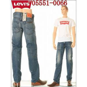 Levi's551 STRAIGHT スリムストレート セルビッジデニム 日本製 Lot 05551-0066(メイドインジャパン3) 3love