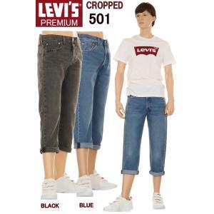 Levi's 501:インディゴ ヴィンテージ ウォッシュ リーバイス 501 ブラック ユーズドウ...