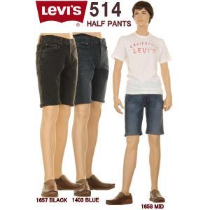 Levi's Shorts502 COOL MAX リーバイス クール ハーフパンツ ショート 19306-0006 プラザトープ|3love