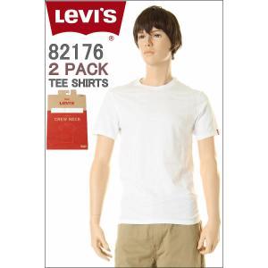 Levi's Wear 2P Tee Shirts 82176-0002 リーバイス 2枚1組 Tシャツ Levis CREW T-SHIRT クルーネックTシャツ|3love